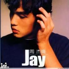 Tornado - Jay Chou