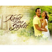 Kahit Isang Saglit - Martin Nievera