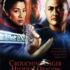 Crouching Tiger, Hidden Dragon - Tan Dun