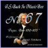 Fugue in A major, BWV 950 - Bach