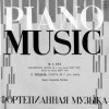 Fugue in A minor, BWV 944 - Bach