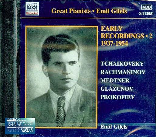Chant Sans Paroles - Tchaikovsky
