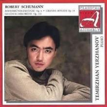 Morning Songs - Schumann