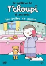 Les Bulles de Savon - Bizet