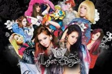 I Got A Boy - Girls' Generation