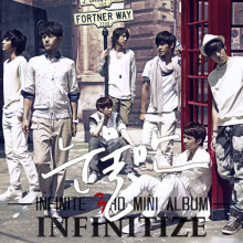 Only Tears - Infinite