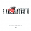 Terra's Theme - Final Fantasy VI