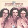 Down Among the Sheltering Palms - Boswell Sisters