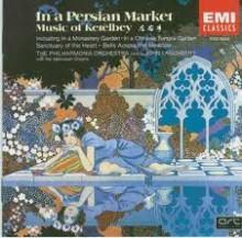 In a Persian Market - Albert Ketèlbey