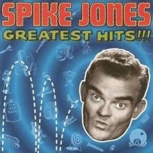 All I Want For Christmas Is My Two Front Teeth - Spike Jones