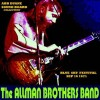 Blue Sky - The Allman Brothers Band