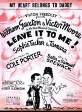 Get Out Of Town - Cole Porter
