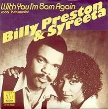 With You I'm Born Again - Billy Preston & Syreeta Wright