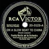 On A Slow Boat To China - Freddy Martin