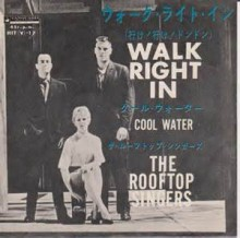Walk Right In - The Rooftop Singers