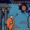 Chinatown, My Chinatown - The Mills Brothers