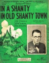 In A Shanty In Old Shanty Town - Ted Lewis